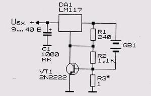 Рис. 14.20. Схема зарядного устройства с ...